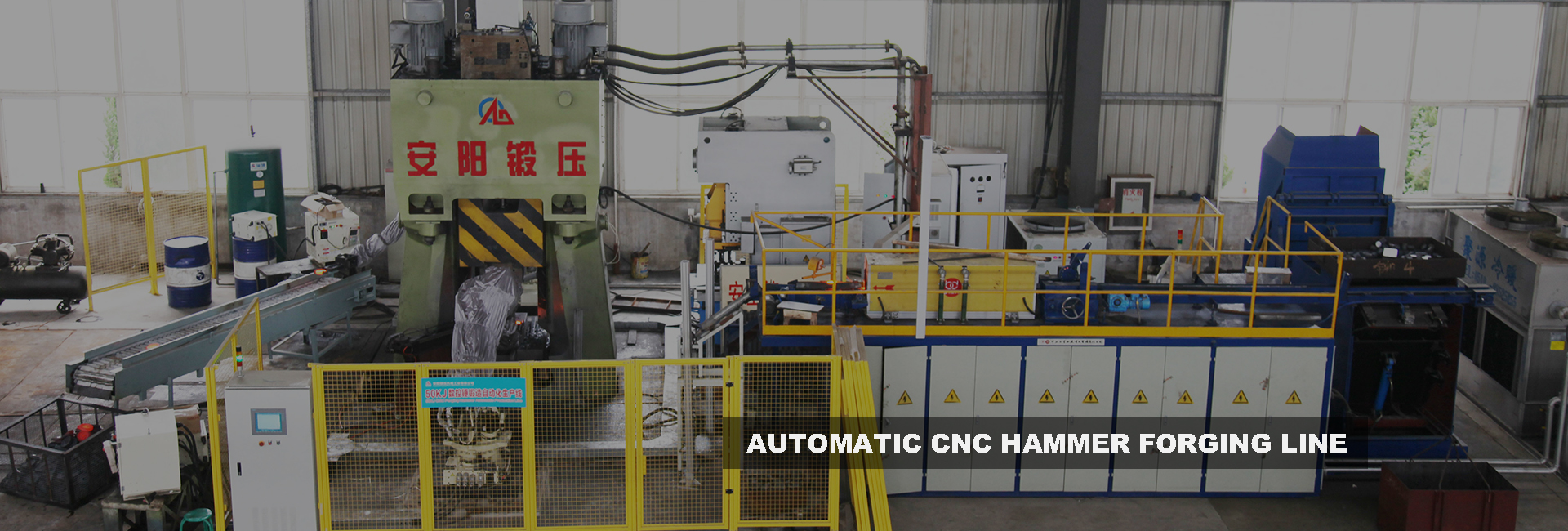 Manual or automatic forging 42